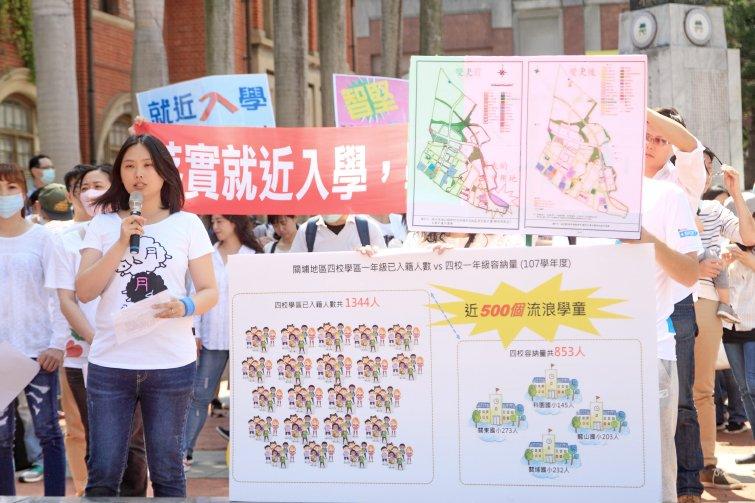 新竹關埔重劃區小一入學供不應求,家長上街爭權益