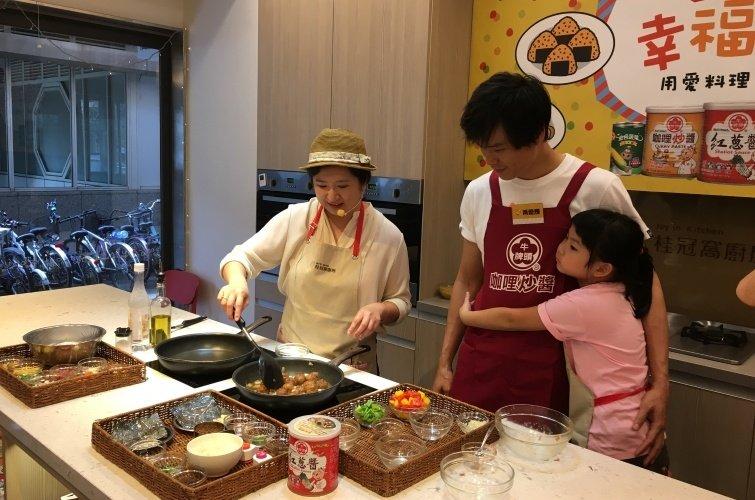 「牛頭牌 親子幸福好食光」用愛料理 一起愛上料理