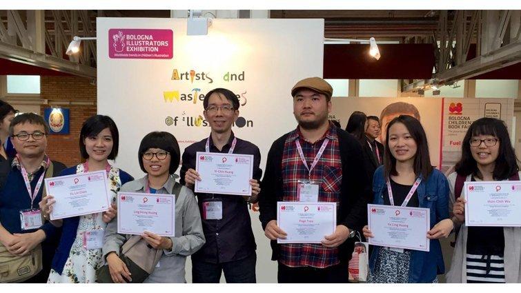 插畫界的奧斯卡-義大利波隆那兒童插畫展 2016年臺灣7位插畫家入選