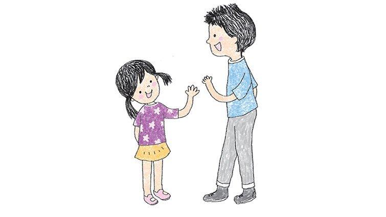 養兒與育女的語言大不同