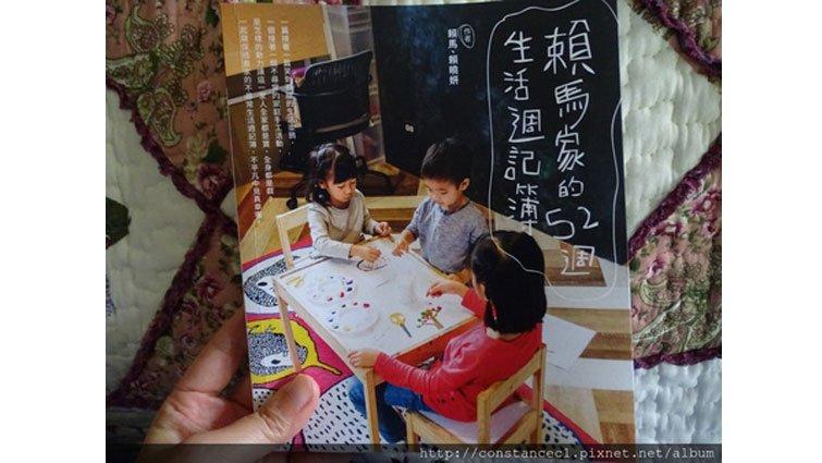 小熊媽:繪本畫家的生活情趣