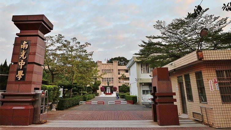 台南市南光中學國中部:高獎學金帶動升學佳績