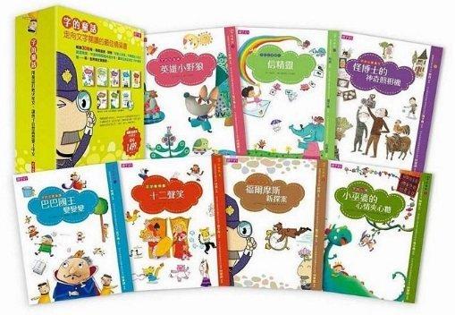 張淑瓊:別管文言文還是白話文,語文力從語感培養開始