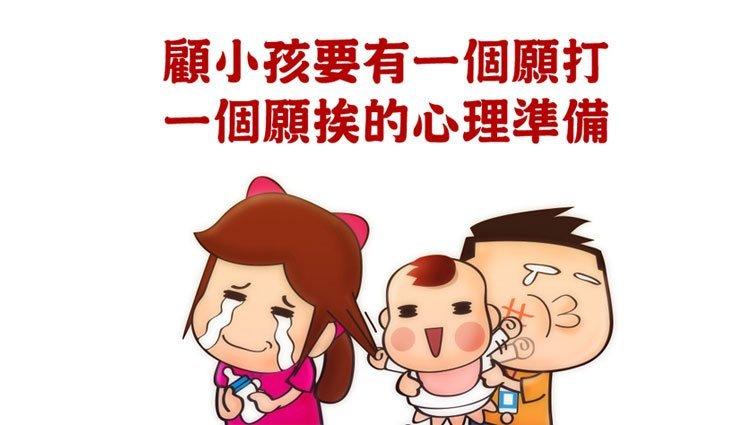 通過寶寶給你的這五大考驗,你才算是合格的爸媽!