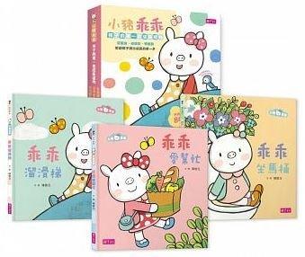 陳櫻慧:與孩子一起建立生活好習慣【閱讀繽紛樂】