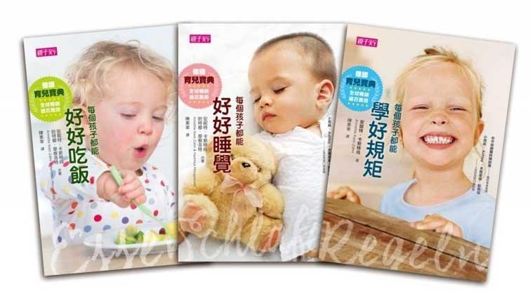 胖小孩和瘦小孩適用同一條好好吃飯規則!