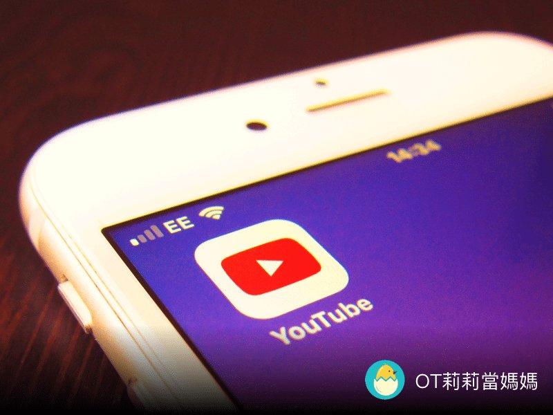 惡意的Youtube影片-- 3C產品輔助教育使用建議