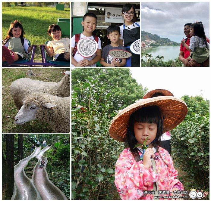 【一投去郊遊】南投50個親子小旅行:玩景點、吃美食、住飯店!