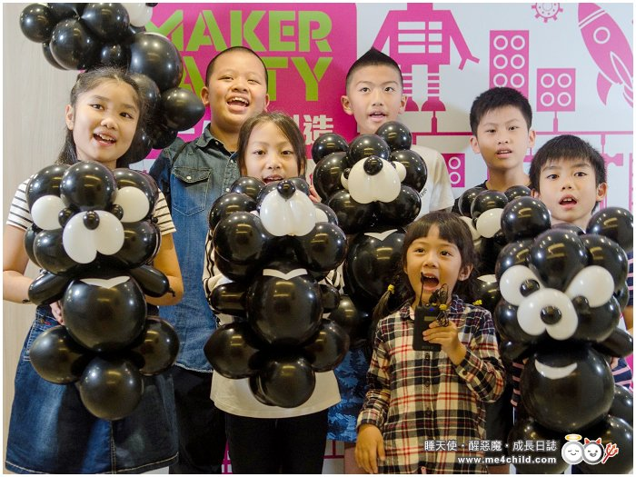 2018 MAKER PARTY小孩創造,打造未來創意城市11/30~12/2登場!
