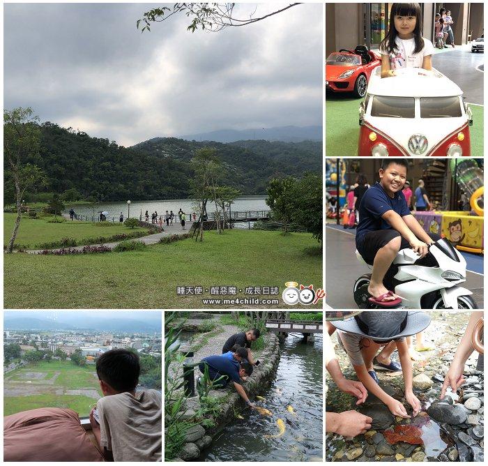 【宜蘭新玩法】孩子玩樂天堂,熱門親子飯店+周邊順遊景點遊山玩水