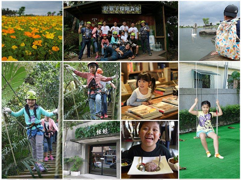 【花蓮】在山中當野猴子、全家都愛的小農咖裡,加上超棒住宿!
