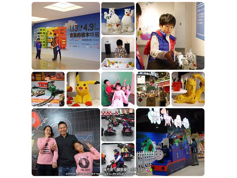 【台北景點】北台灣室內體驗樂園「汐止遠雄購物中心」,可以吃喝玩樂一整天!