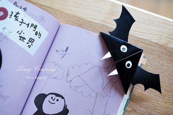 [親子DIY]萬聖節系列「蝙蝠書籤」