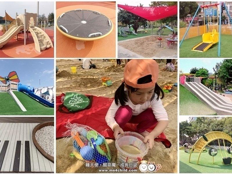 公園不再大眾臉!無料公園、友善共融式遊戲場、有趣特色公園,23座持續增加中~