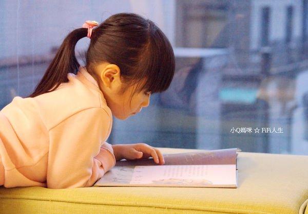 【無私分享】如何讓小孩愛上「閱讀」?