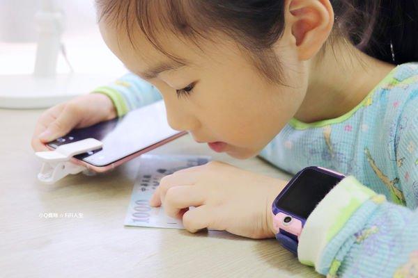 帶小孩認識新台幣,一張紙鈔大學問之自主學習紀錄