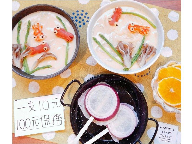【讀者投稿】趣味早餐─夜市撈金魚蒸蛋烏龍麵