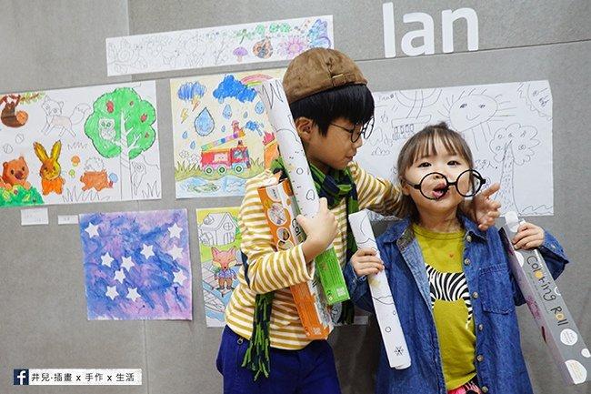 讓孩子自己布置行動畫廊