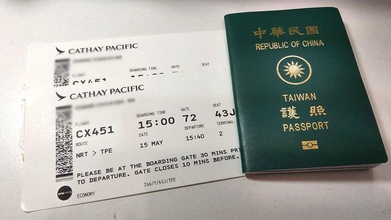 親子遊東京:護照自己辦,省錢又方便!