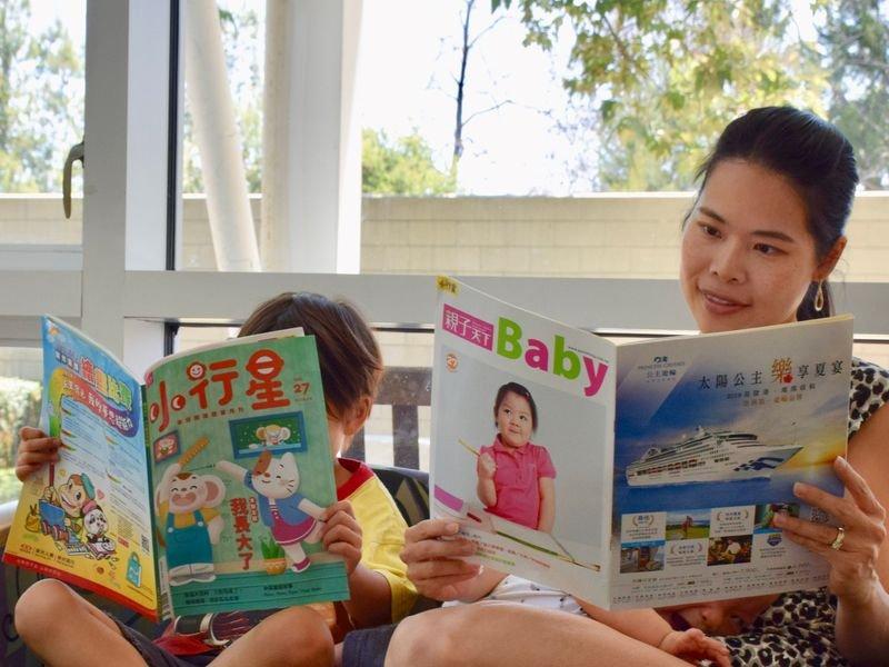 【小行星幼兒誌】寶寶第一本屬於自己的雜誌!