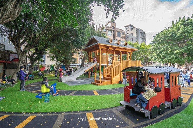 【新北投景點】長安公園車站遊戲場:滑石子溜滑梯