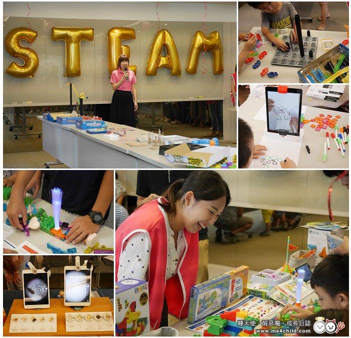 你家就是STEAM教室,孩子就是小小Maker!STEAM 玩樂提案通通有