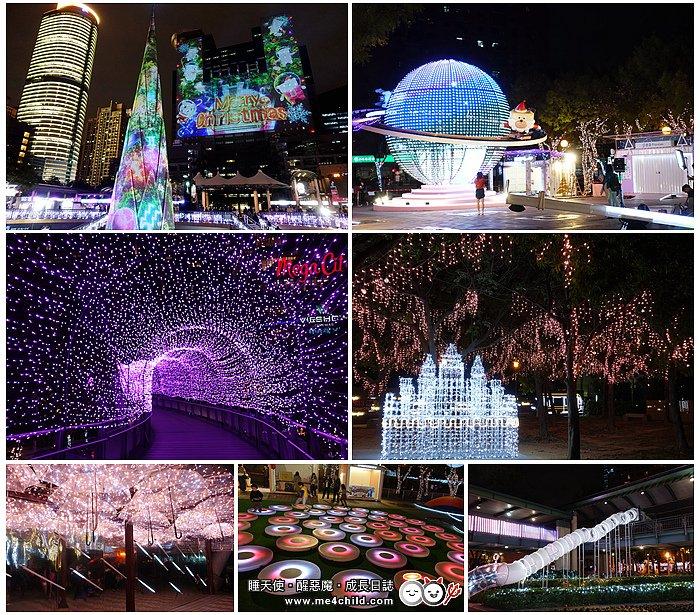 【2018新北市歡樂耶誕城】全台第一LED點控迷幻星球、全球唯一3D光雕投影耶誕樹、波力POLI嗨翻萬坪公園,新板特區閃亮登場!