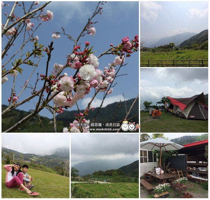 新竹五峰高海拔營區:坐看雲海、擁抱萬點星空、迎接旭日東昇