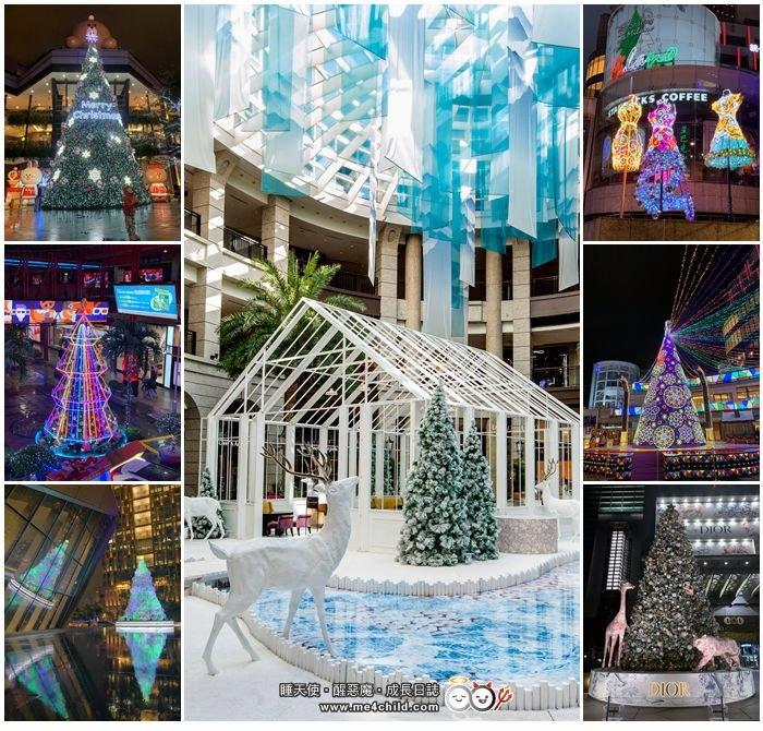 2018 台北信義區歡樂過耶誕~統一時代百貨(愛・Sharing),BELLAVITA(寶麗聖誕奇境),勤業眾信(8米聖誕樹),新光三越(LINE FRIENDS),台北101(耶誕PARTY101)