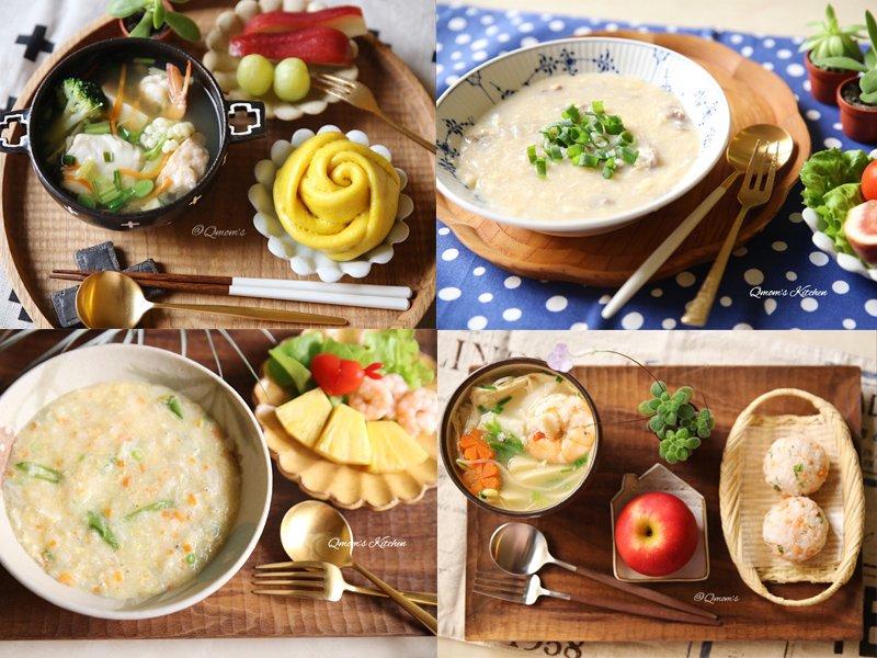 【讀者投稿】冬季暖胃早餐