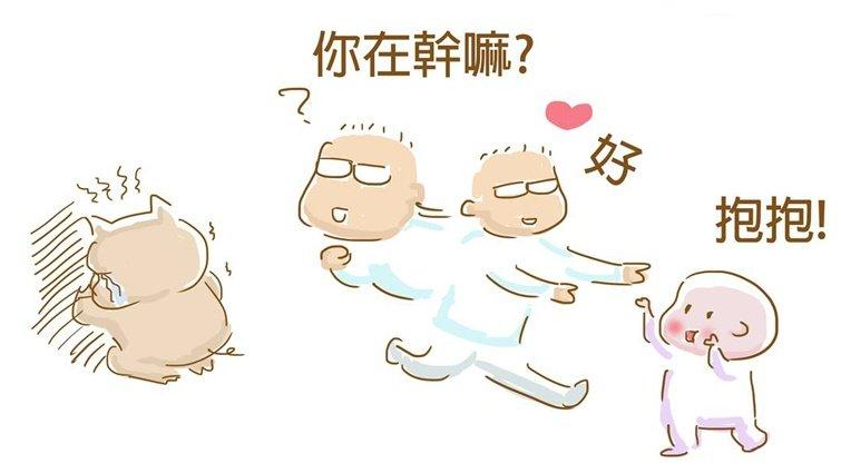 小劉醫師:給我抱抱?