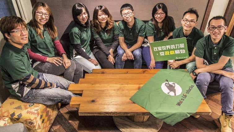 開發還是環保? 阿普蛙用桌遊玩出公民意識