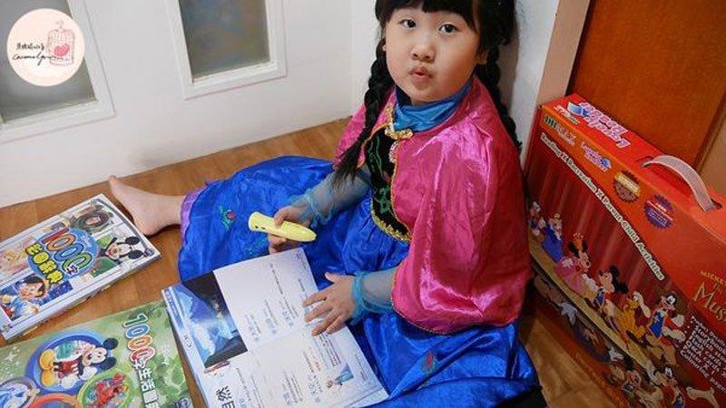 【在家防疫】不出門也能在家進行的7堂親子課