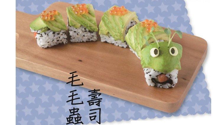 手作親子壽司捲:毛毛蟲壽司