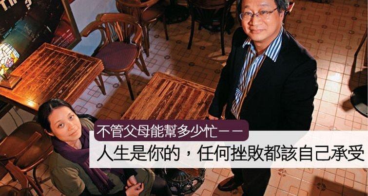 小野x李亞:心再怎麼急,手都別過界