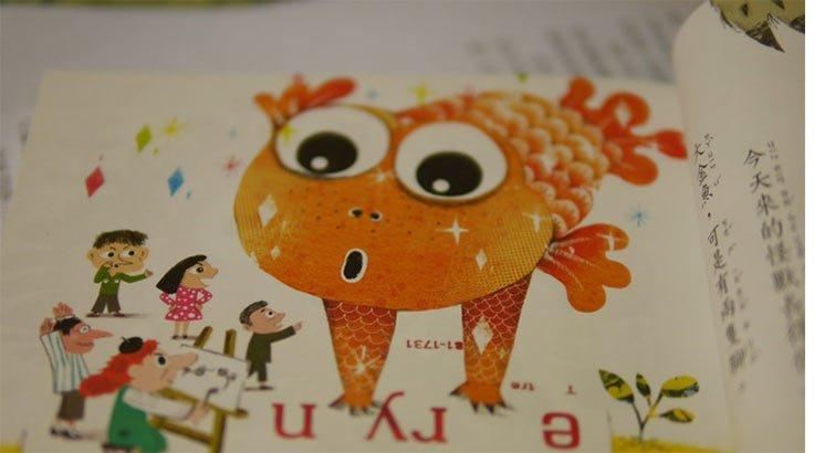 【可能圖書館】王文華:歡樂輕冒險的進行曲--我讀哲也《Yes!也算是小超人》
