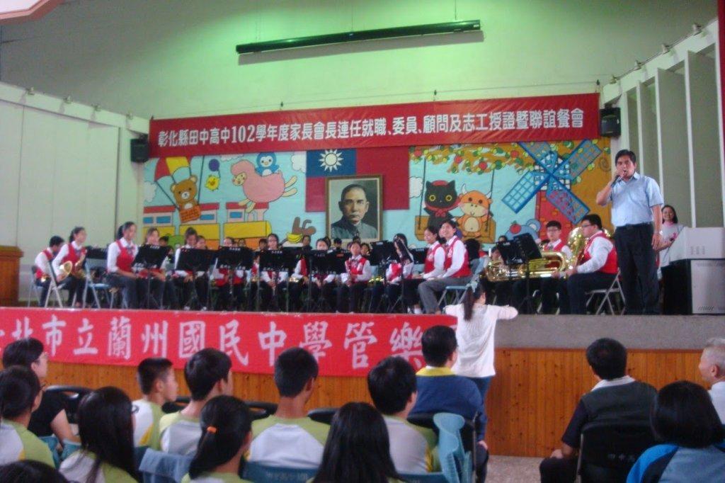 蘭州國中的管樂團與田中高中進行管樂交流。圖片來源:陳澤民校長提供