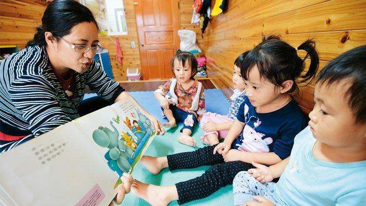 至善社會福利基金會:媽媽當老師 幼兒園就像家