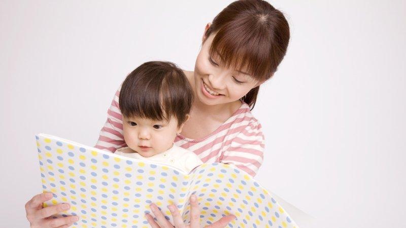 蒙特梭利教養進行式:讓孩子愛上閱讀