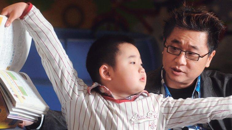 邰智源:孩子太奶,需要被鍛鍊