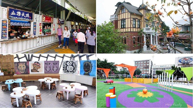 【一日遊推薦】圓山花博公園周邊吃喝玩樂,必看懶人攻略!
