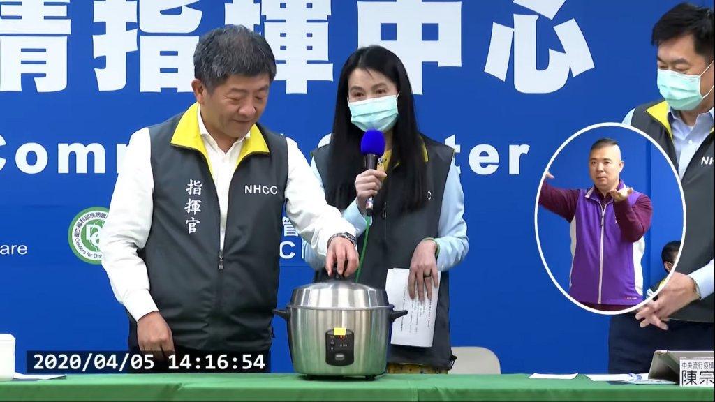 可以用吹風機嗎?蒸過口罩還可以蒸食物嗎?食藥署解答電鍋蒸口罩常見8問題