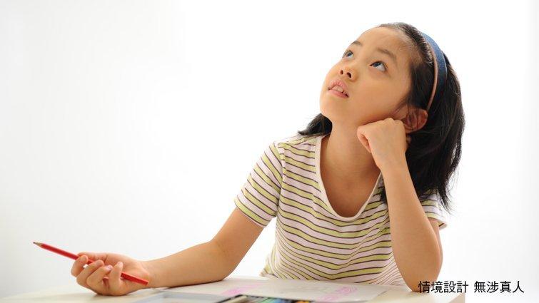 做好時間管理,就從寫功課開始!