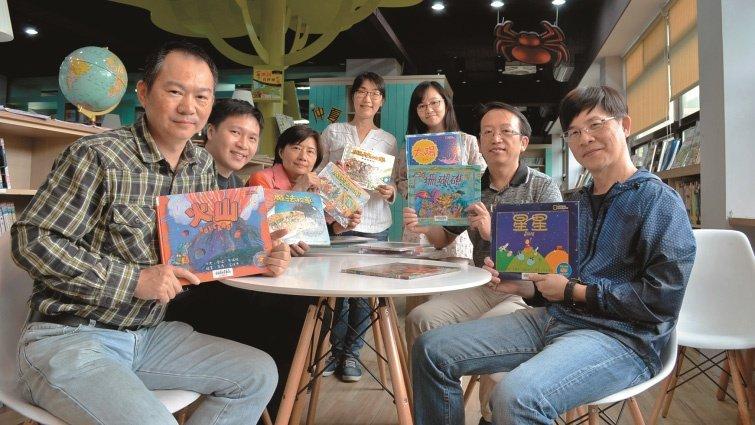 台北市文化國小 繪本當引子自然課不再冰冷