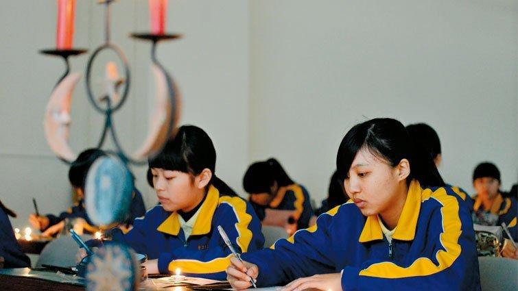 新竹市曙光女中國中部:導入家長資源協助職涯探索
