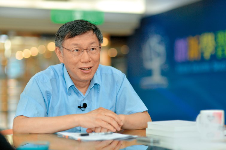 台北市長柯文哲: 素人政治漸上軌道,雙語、實驗教育將持續發展