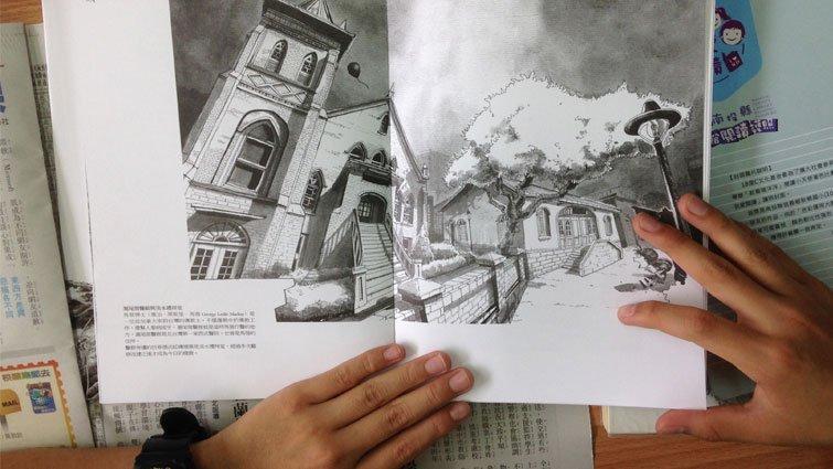 【可能圖書館】王文華:親子旅遊帶本《旅人島》吧!