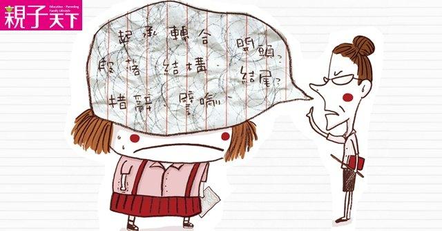 王文華:入門3招,寫作不頭痛