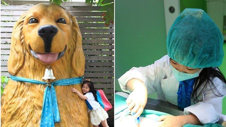 亞洲寵物博物館 小獸醫執業新體驗