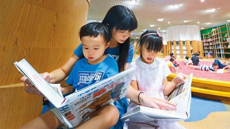 何琦瑜:行為與目標背道而馳的閱讀教育